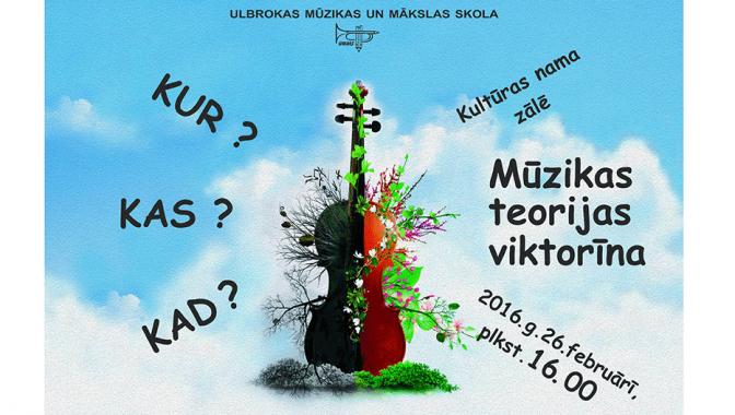 Mūzikas teorijas viktorīna