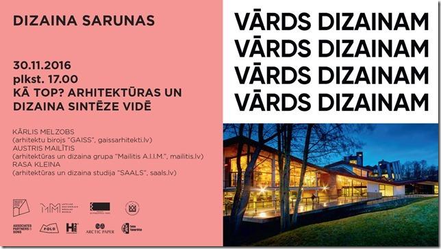 DIZAINA SARUNAS Dekoratīvās mākslas un dizaina muzejā