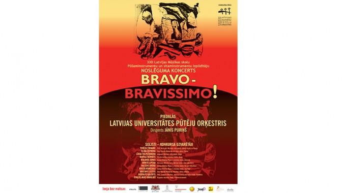 XXII Izpildītāju konkursa laureātu apbalvošana un koncerts Bravo – bravissimo!