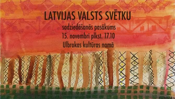 Latvijas valsts svētku pasākums