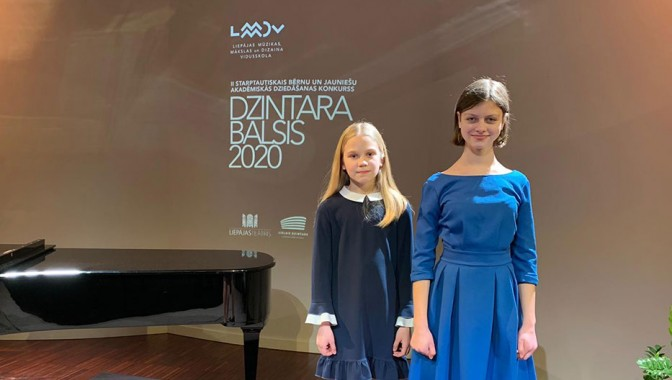 """II Starptautiskajā bērnu un jauniešu akdēmiskās dziedāšanas konkursā """"Dzintara Balsis 2020""""."""