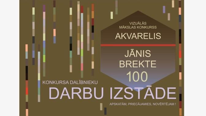 """Vizuālās mākslas konkurss """"AKVARELIS. JĀNIS BREKTE 100""""."""