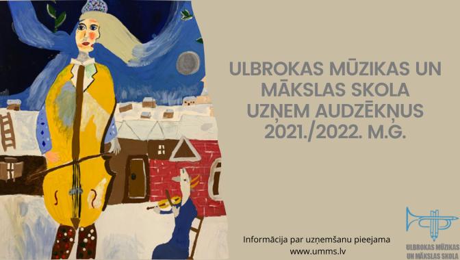 Jauno audzēkņu uzņemšana  2021./2022. mācību gadam